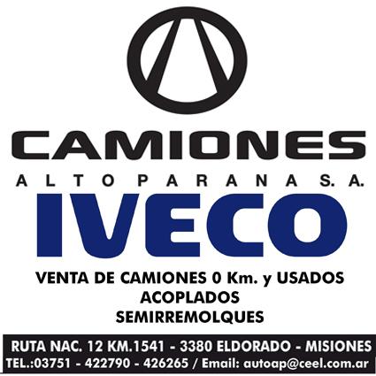 Camiones Alto Paraná S.A.